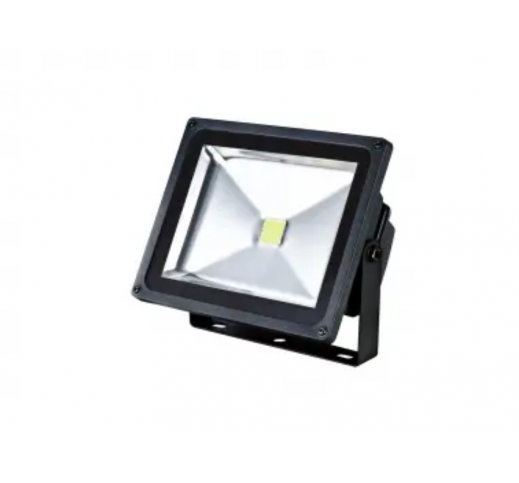 Flood Light 20W (Slim)